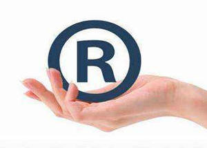 Trademark Registration in Canada