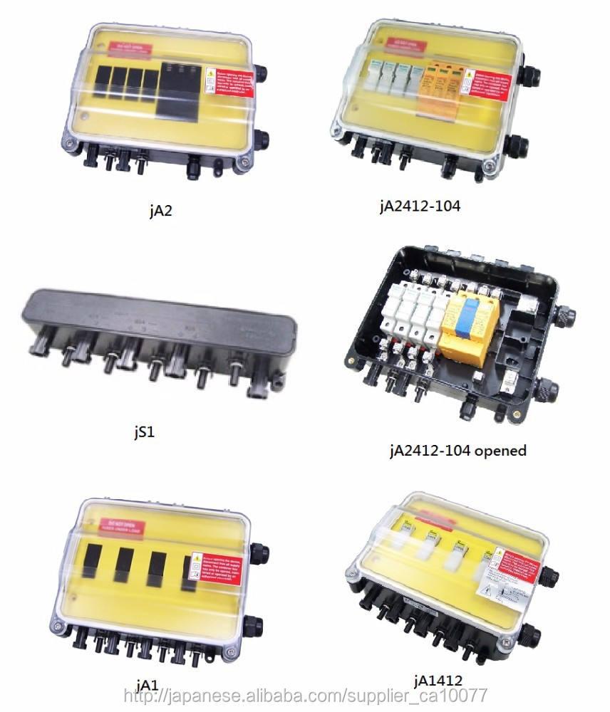 太陽光接続箱 - jA2