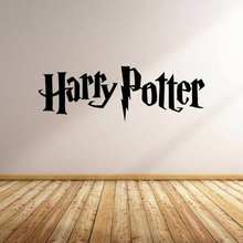 Vinyl Wall Decal word - Harry Potter Logo - Harry Potter - Housewares - Wall Decal - Laptop Decal