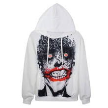 Stylish Lovely Hoodie For Men