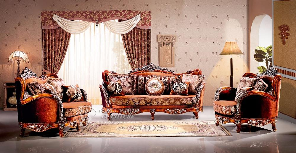 Living Room Sofa Set - Solid Wood Mahogany Furniture