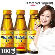 Arogold D vitamin C energy drink Korea energy drink vitamin c ildong company