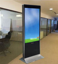 Standing Touch Screen Kiosk,Digital Signage With Computer & wifi Information kiosk