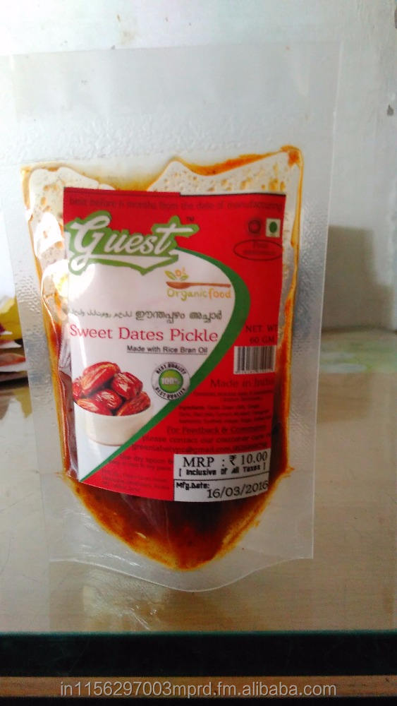 Dates Cornichon 60 gm Rs. 10/-