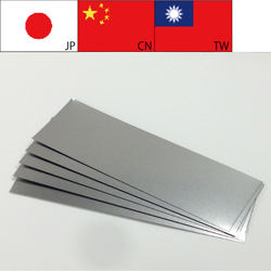 631, 632J1; Stainless steel coil 0.015 mm - 2.00mm thick, 3.0 mm - 300 mm width short delivery Made In Japan