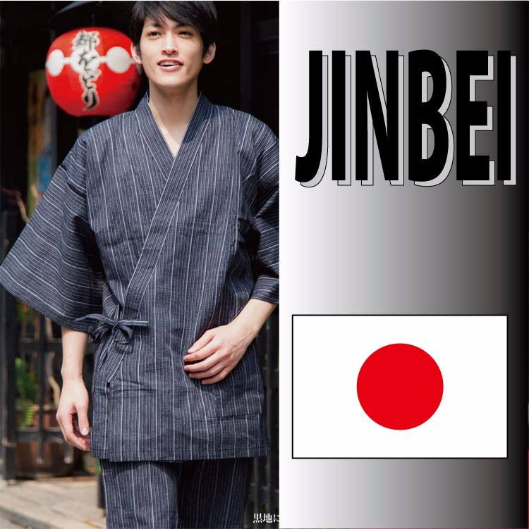Fashionable and Comfortable yukata Men's JINBEI for daily use   various design also available
