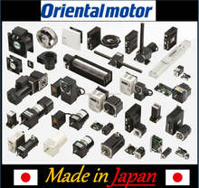 Low noise AC motors from Oriental Motor co ltd Japan at reasonable prices