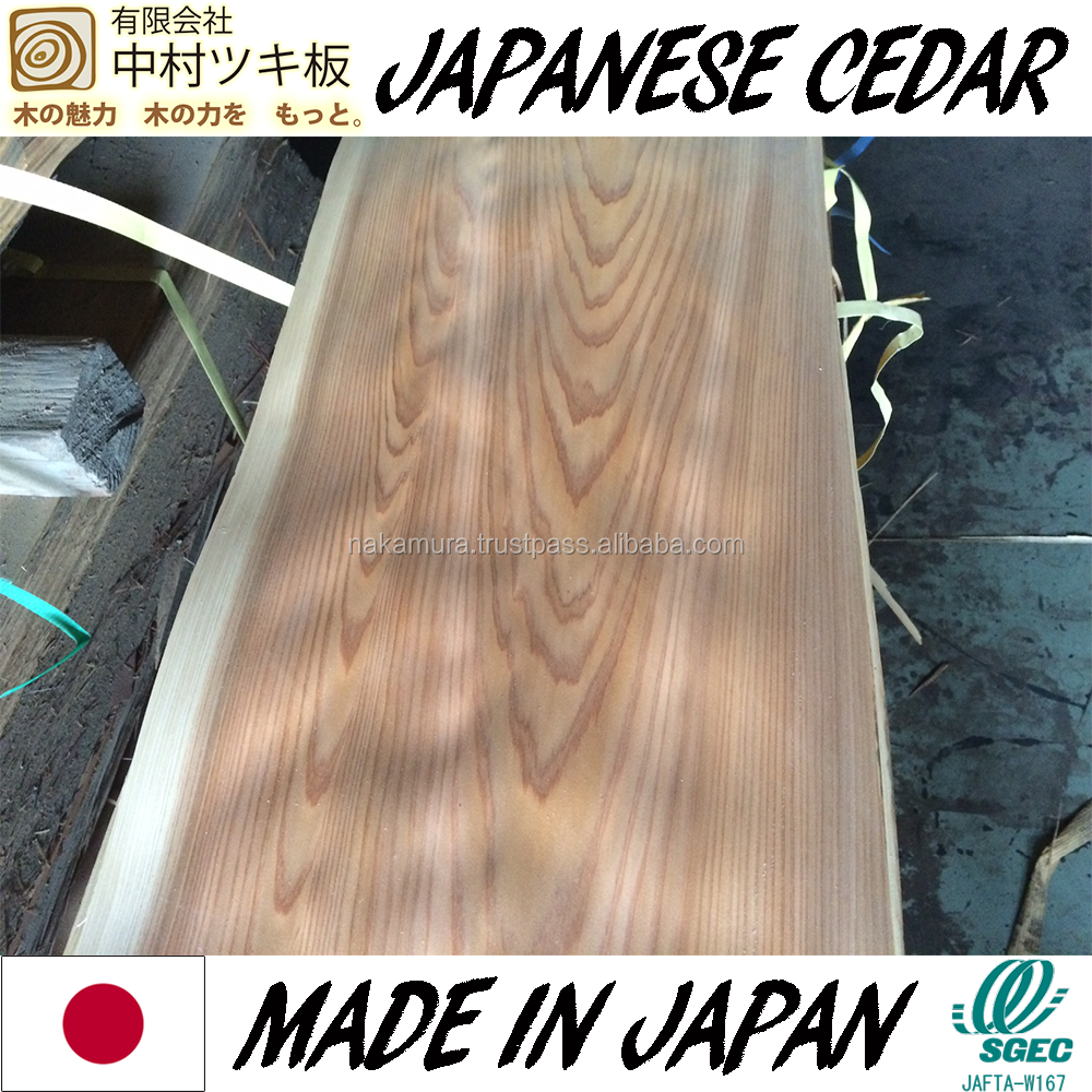 Beautiful Japanese Cedar Wood Veneer  other wood species also available