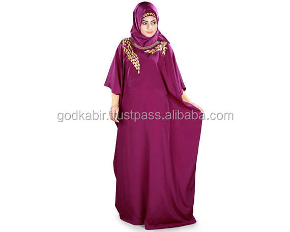 Younag Women Antique Purple Shine Colour Latest Cheap Abaya Dress/Beautiful Aarifah Kaftan with Gold Embroidered/Party Wear Abay