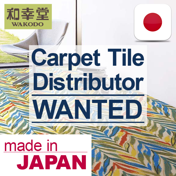 Malaysia Carpet Tile Distributor Wanted | Safe and Beautiful High Quality Carpet Tile from Japan