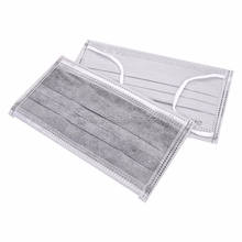 Cheap Price PP Non woven Surgical Disposable Face Mask Cotton with 3 layers