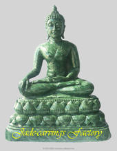 "9"" HAND-CARVED GREEN THAI BUDDHA CARVING STATUE"