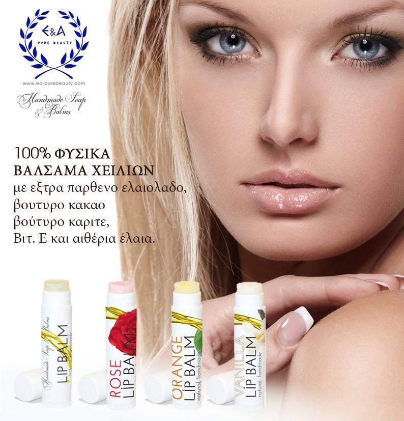 Natural Lip Balm, handmade, extra virgin olive oil