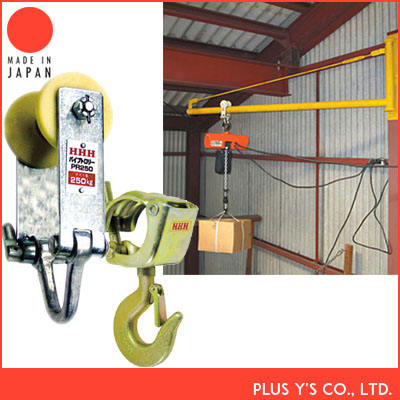 Sale price! Launch car hoist Pipe Jib Crane Made in Japan
