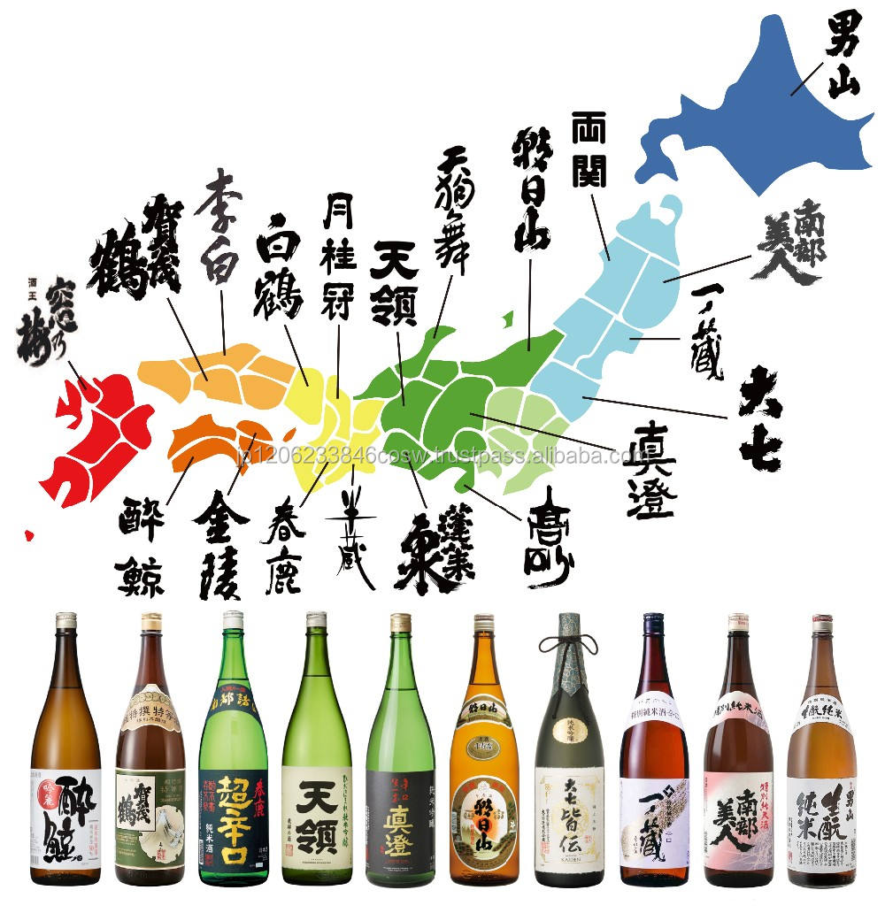 Various types of reasonably priced Japanese sake from liquor suppliers