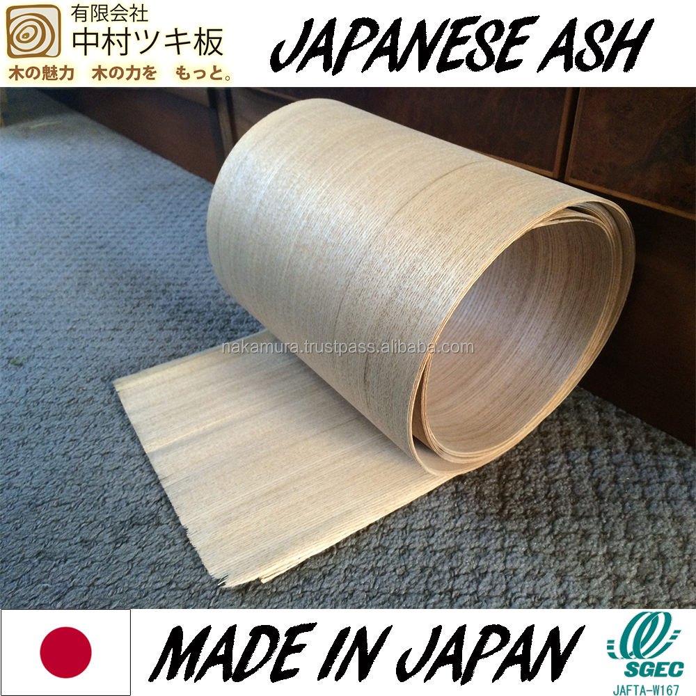 Beautiful Japanese Ash Wood Veneer  other wood species also available