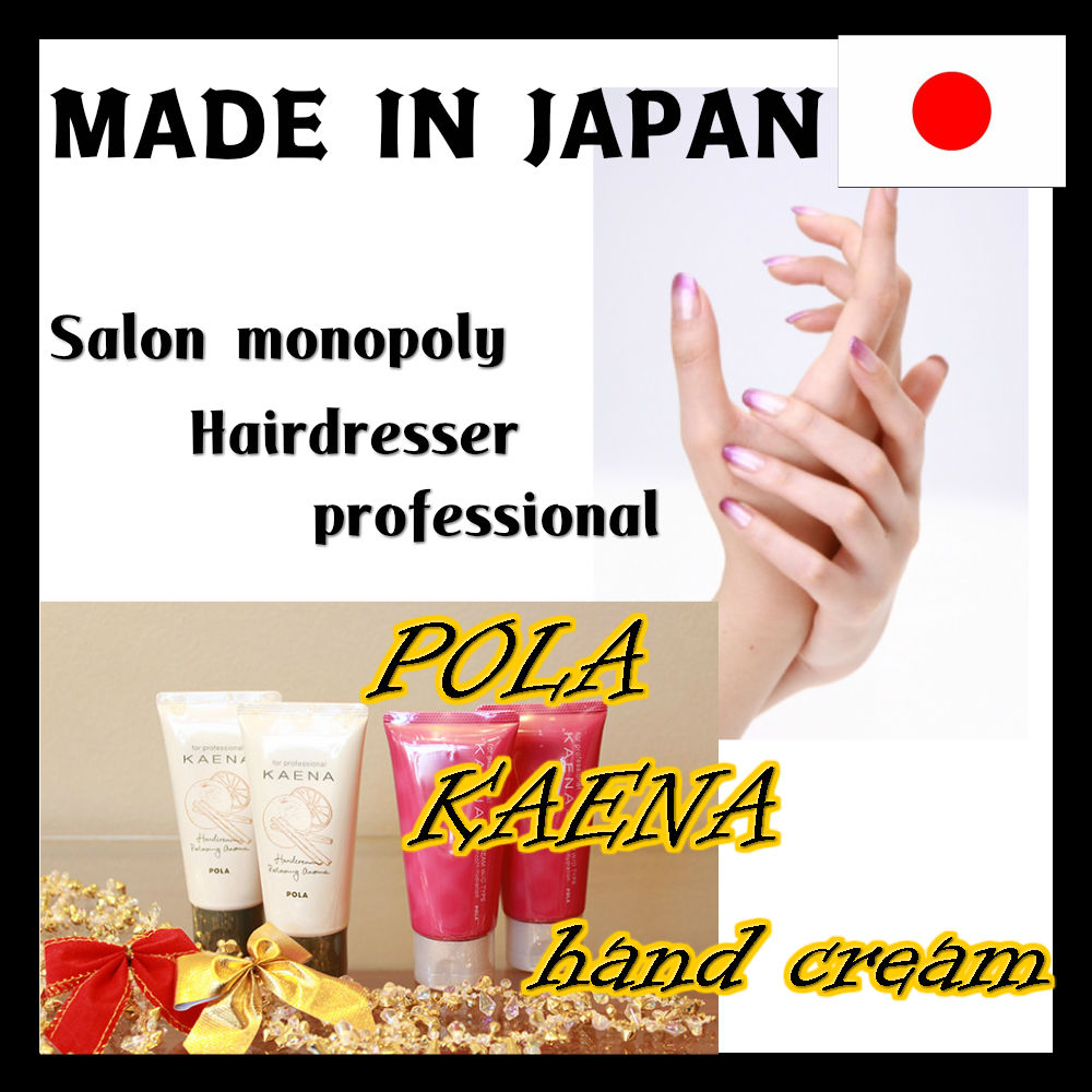 Professional and Hot-selling whitening cream white skin hand cream with multiple soap made in Japan