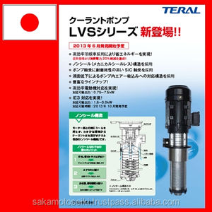 TERAL coolant pump Durable and Japanese industrial water pump at reasonable prices