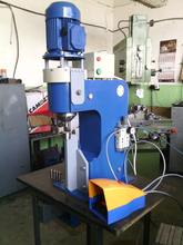 Riveting machine UTKM-12-3