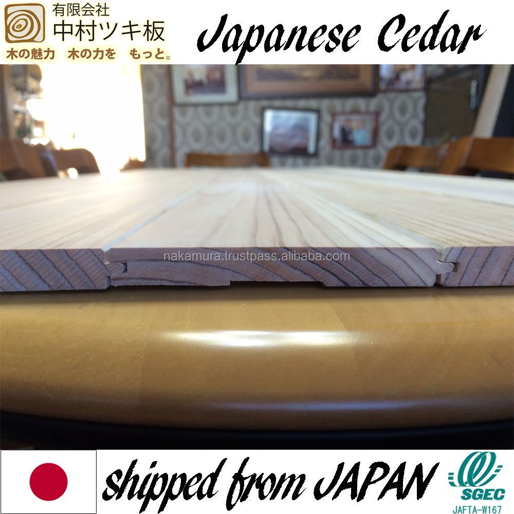 Premium and Beautiful Japanese Cedar solid wood wall paneling with tongue and groove made in Japan