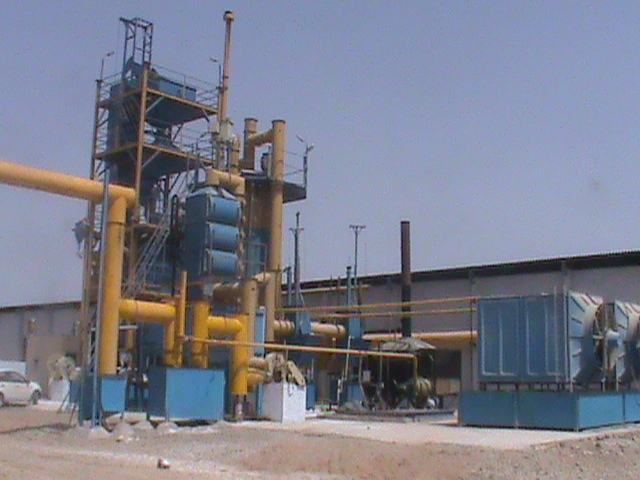 coal gasification plant