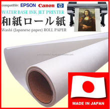 Reliable and high quality photo paper, Washi inkjet paper roll with fine organic texture made in Japan