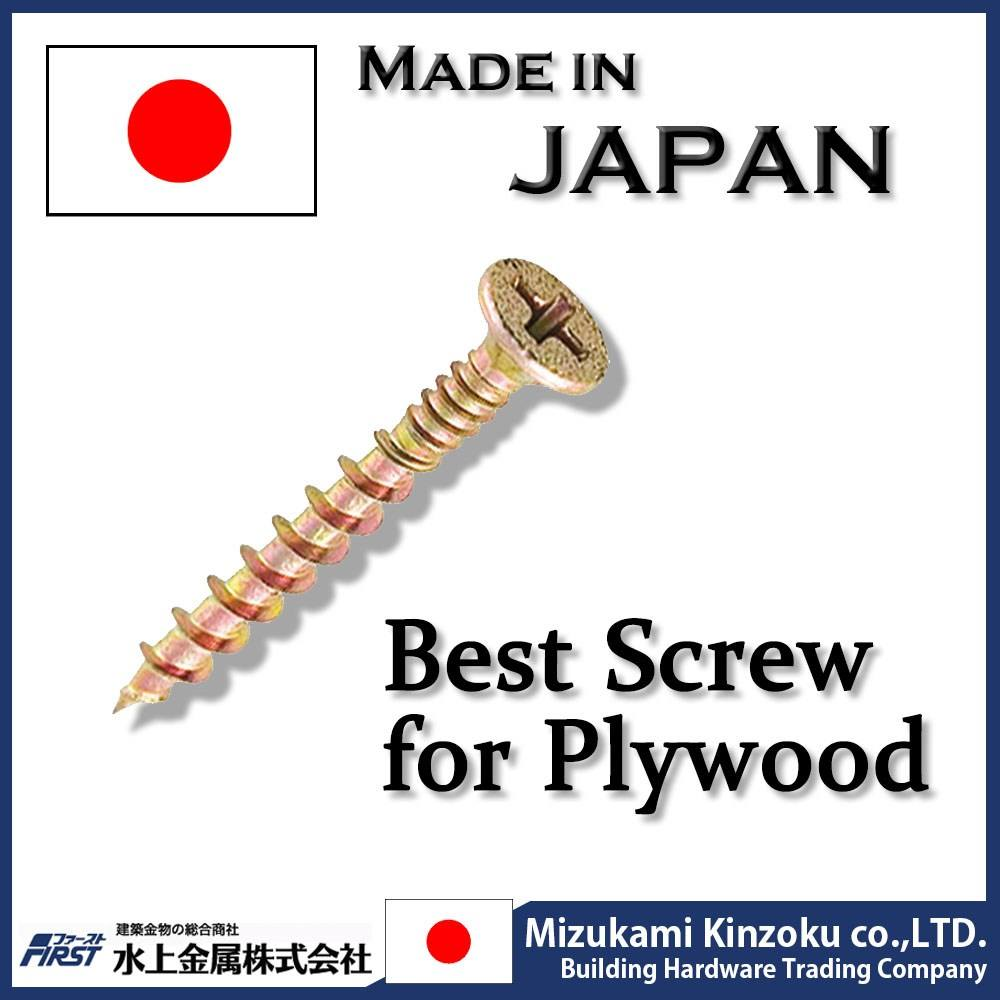 durable and Steel Screws for melamine plywood various sizes available made in Japan