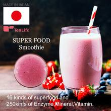 Easy to make acai enzyme smoothie ,Superfood Acai Smoothie ,health powder drink also available