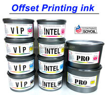 (1102) Korea Factory high quality printing uv offset ink