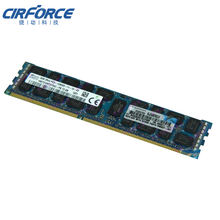 690802-B21  HPE 8GB (1X8GB) 2RX4 PC3-12800R MEMORY FOR G8