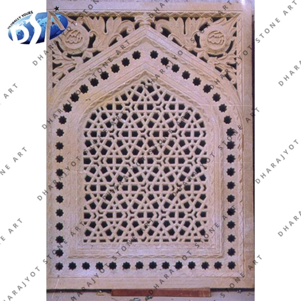 Natural Pink Stone Marble Jali