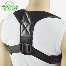 High Quality Lumbar Belt Back Brace Support