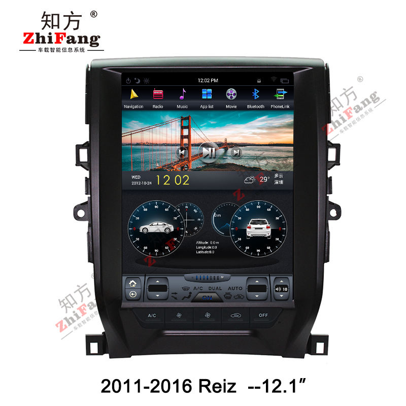 "ZhiFang 테슬라 style 거대한 수직 스크린 android dvd player gps navigation 대 한 toyota 2011-2016 Reiz 12.1 ""in stock"