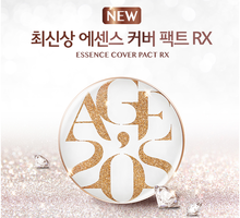 Age 20's Essence Cover Pact RX