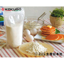 Transparent Shoe Food Packaging Stand Type Plastic Stand Up Pouch with Zipper