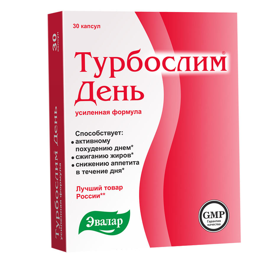 Weight loss Turbotrim Day Enhanced Formula, Weight control