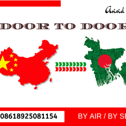 Door to Door China to Dhaka, Bangladesh