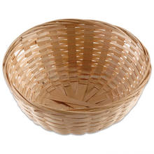 Small Round Bamboo fruit Basket weaving