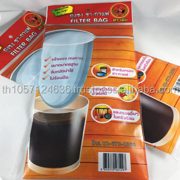 Thai Tea-Coffee Filter Natural Cotton Cloth Strainer Made by Hand (small size)