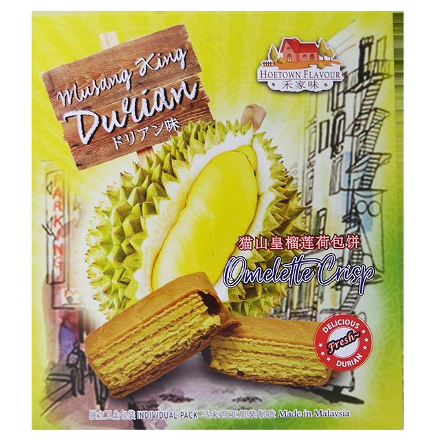 Hoetown вкус вкусные свежие musang король дуриан омлет хрустящая закуска