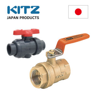 reasonable prices globe valve pvc KITZ Ball valve with High-security