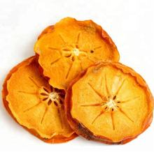 dried persimmon fruit