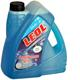 LEOL ANTIFREEZ -40 Direct Supply concentrate radiator fluid car engine coolant G12 G11 antifreezes