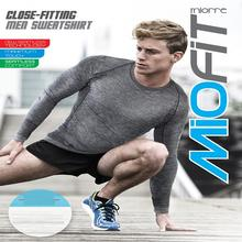 MIORRE OEM NEW 2017 MEN'S SPORTSWEAR COLLECTION MUSCLE FIT ATHLETIC GYM LONG SLEEVE T-SHIRT SEAMLESS COMFORT ACTIVEWEAR