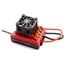 FlyColor Lighting 160Amp Brushless ESC for Car buggy Truck