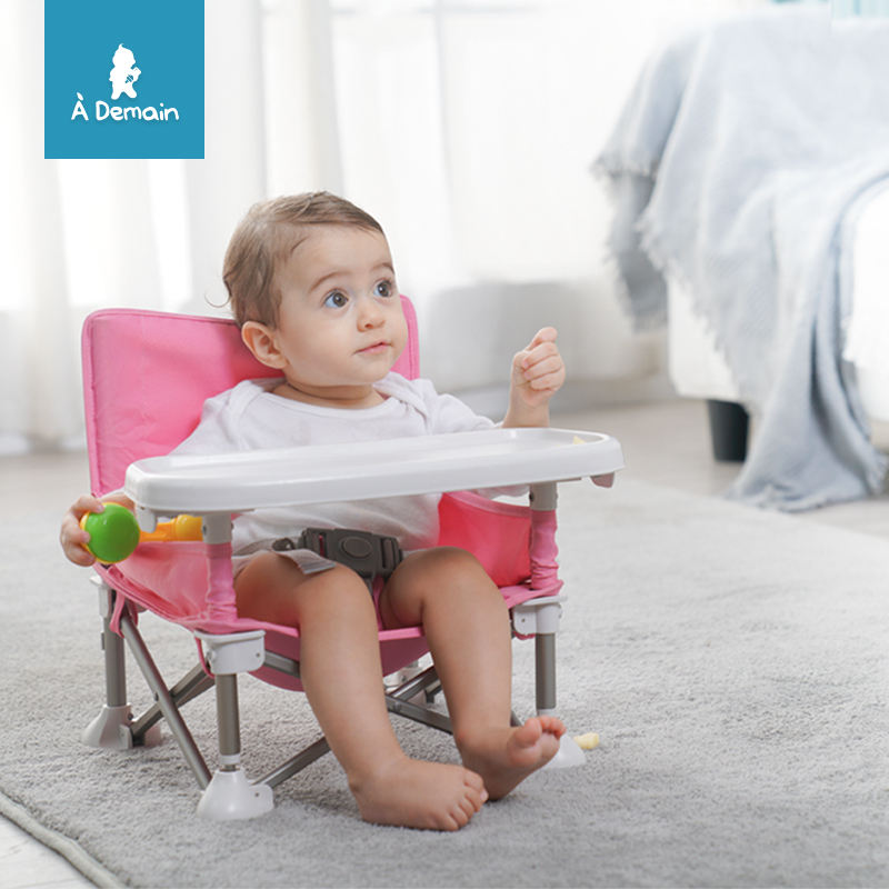 Lightweight Portable Baby Booster Seat Outdoor Baby Chair Baby Beach Chair