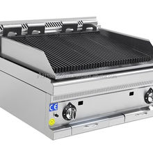 High Quality Gas Lavastone Grill