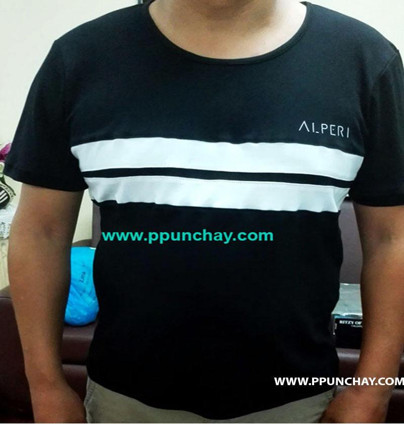 T Shirt in Organic Pima Cotton High Quality for Men Ppunchay Peru