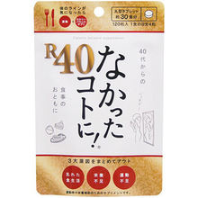 Best slimming product diet japan contained 108 types of plant fermentation extracts