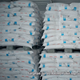 SUPERFINE CALCIUM CARBONATE POWDER FOR PLASTIC/PVC/PAPER